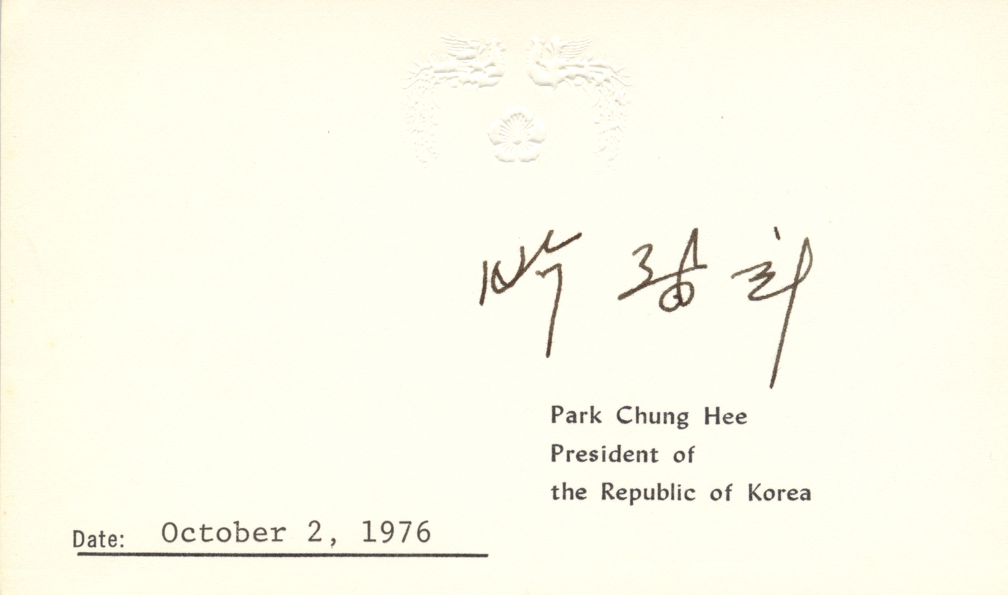 Lot 976 - PARK CHUNG-HEE: (1917-1979) South Korean General, later President of South Korea 1963-79.