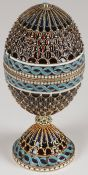 IMPRESSIVE RUSSIAN SILVER & ENAMEL EGG MOSCOW 190