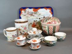 A Chinese Porcelain Brush Pot decorated with Famille Rose together with a collection of other