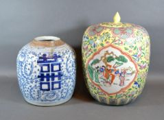 A 19th Century Chinese Large Ginger Jar decorated in underglaze blue 22cm high together with a