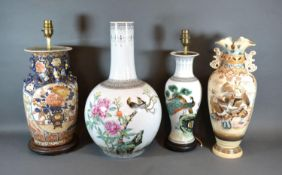 A Chinese Bottleneck Vase decorated with Birds amongst Foliage and with character mark to base, 43