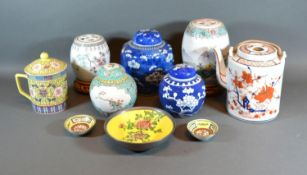 A Chinese Prunus Blossom Underglaze Blue Decorated Covered Ginger Jar together with other similar