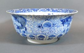 A 19th Century Chinese Porcelain Bowl decorated in underglaze blue with carp and a crab amongst