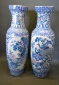 A Pair of Chinese Porcelain Large Floor Vases each decorated in underglaze blue with exotic birds