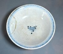 An Early Chinese Crackleware Underglaze Blue Decorated Bowl, 21 cms diameter