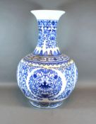 A Chinese Underglaze Blue Decorated Bottleneck Vase, blue seal mark to base, 55 cms tall