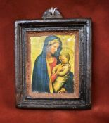 Orthodox Christian Ceramic Icon, made from clay and a portable size in the Byzantine style of the