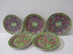 "ORIENTAL CERAMICS, Famille verte, set of 3 floral decorated 6"" saucers, 4 character base mark;"