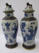 ORIENTAL CERAMICS, Pair of 19th Century crackle glaze lidded vases, decorated with schoolroom