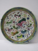 """ORIENTAL CERAMICS, 13"""" shallow circular dish, decorated with dancing Kylin, with 6 character base"""