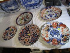 """ORIENTAL CERAMICS, 3 Imari scalloped edge 12"""" chargers, together with smaller similar dish and 12"""""""