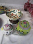"ORIENTAL CERAMICS, Famille jeune lidded bird decorated ginger jar, 6"" height, also smaller ginger"
