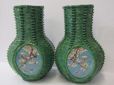 "ORIENTAL CERAMICS, pair of Eastern pottery ozier design 11"" green glazed vases, base stamp marks"