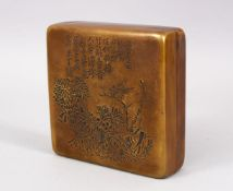 A GOOD CHINESE BRONZE ENGRAVED CALLIGRAPHIC SQUARE FORM BOX & COVER, with flora and calligraphy,