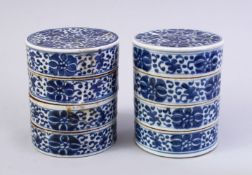 TWO 19TH CENTURY CHINESE BLUE & WHITE PORCELAIN SECTIONAL CYLINDRICAL BOXES, both with formal