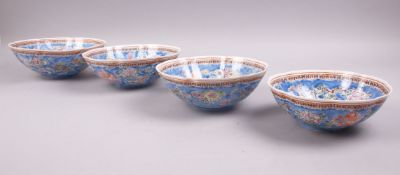 FOUR CHINESE REPUBLIC STYLE FAMILLE ROSE EGGSHELL PORCELAIN MOULDED BOWLS, of graduationg sizes,