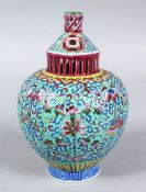 A GOOD CHINESE REPUBLICAN PERIOD FAMILLE ROSE PORCELAIN JAR / INCENSE BURNER & COVER, decorated with