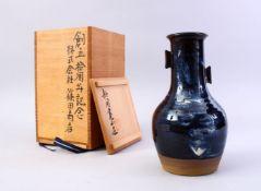 A GOOD JAPANESE 20TH CENTURY STUDIO POTTERY VASE BY KANZAN SHINKAI, KYOTO, the vase with a blue &