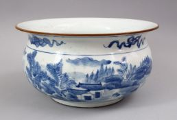 A LARGE CHINESE BLUE & WHITE PORCELAIN BOWL, decorated with precious objects and landscape views,