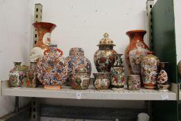 Various oriental china to include large Kutani vases etc.