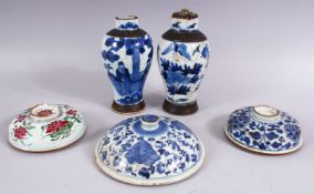 TWO 18TH / 19THE CENTURY CHINESE BLUE & WHITE VASES & THREE 18TH C PORCELAIN LIDS, the vases once