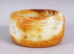 A CHINESE CARVED SOAPSTONE BANGLE, carved in archaic form, 11cm.