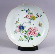 AN 18TH CENTURY CHINESE FAMILLE ROSE PORCELAIN DISH & STAND, decorated with native floral