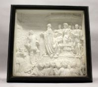 S. S. GIFLOOSKI (RUSSIAN) CIRCA 1883. Homage to the King. Carved Panel. Signed and dated 1883. 1ft