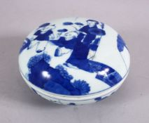 A CHINESE BLUE & WHITE KANGXI STYLE PORCELAIN BOX & COVER, decorated with figures in garden