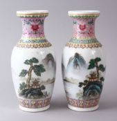 A PAIR OF CHINESE REPUBLIC STYLE FAMILLE ROSE PORCELAIN VASES, decorated with landscape scenes