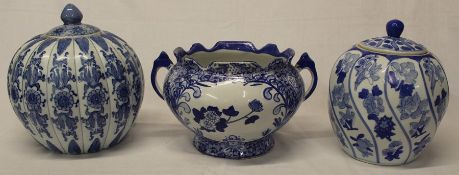 Chinese blue and white pumpkin shaped ginger jar & cover, similar lidded jar & twin handled