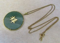 9ct gold necklace weight 1.8 g with 14K jade style Oriental pendant (weight 8.6 g)