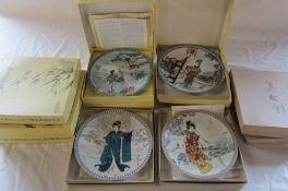 Various Oriental design collectors plates by Imperial Jingdezhen Porcelain & Ketsuzan-kiln