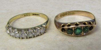 9ct gold emerald ring (2 stones missing) Birmingham 1912 size N weight 1.5 g & 9ct gold cubic