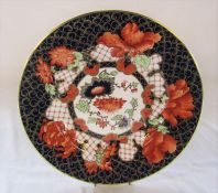 Royal Crown Derby peony cabinet plate A.1283 D 27 cm (first quality)