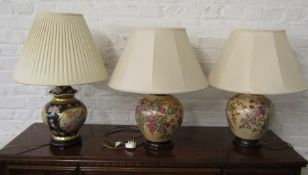 Pair of table lamps & one other H 61 cm