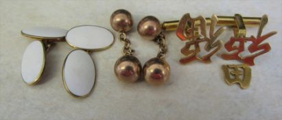 Pair of 10 ct gold ball shaped cufflinks 4 g, 9ct gold and white enamel cufflinks 7.2 g & pair of
