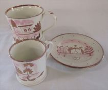 Two lustre mugs H 10 cm and 7 cm and a small plate D 14 cm