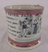 Sunderland lustre mug with 'Flowers that never fade - Generosity' H 9 cm
