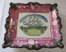 Large Sunderland lustre plaque with ship and verse L 24 cm