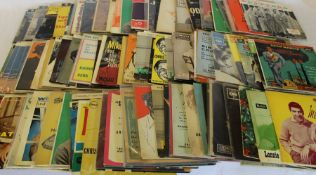 Quantity of vintage EPs including The Shadows, Frank Sinatra, Nat King Cole (approx. 112)