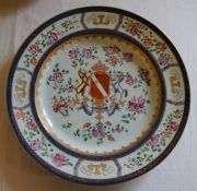 Late 19th century Samson type porcelain armorial plate