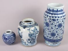 "A Chinese blue and white vase, 16"" high, a blue and white ginger jar with seal mark to base ("