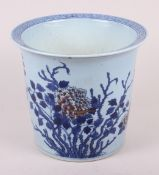 "An Imari style planter with chrysanthemum decoration, 7 1/2"" high"