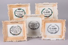 A set of five 19th century picture frame plaques with religious quotes