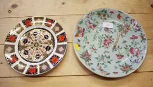 "A 19th century famille vert dish decorated flowers & butterflies, 10"" dia (hairline crack)"