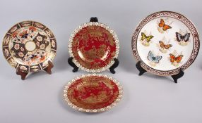 "A pair of Royal Crown Derby ""Red Aves"" pattern wall plates, circa 1970, 8 1/2"" dia, a Crown Derby"