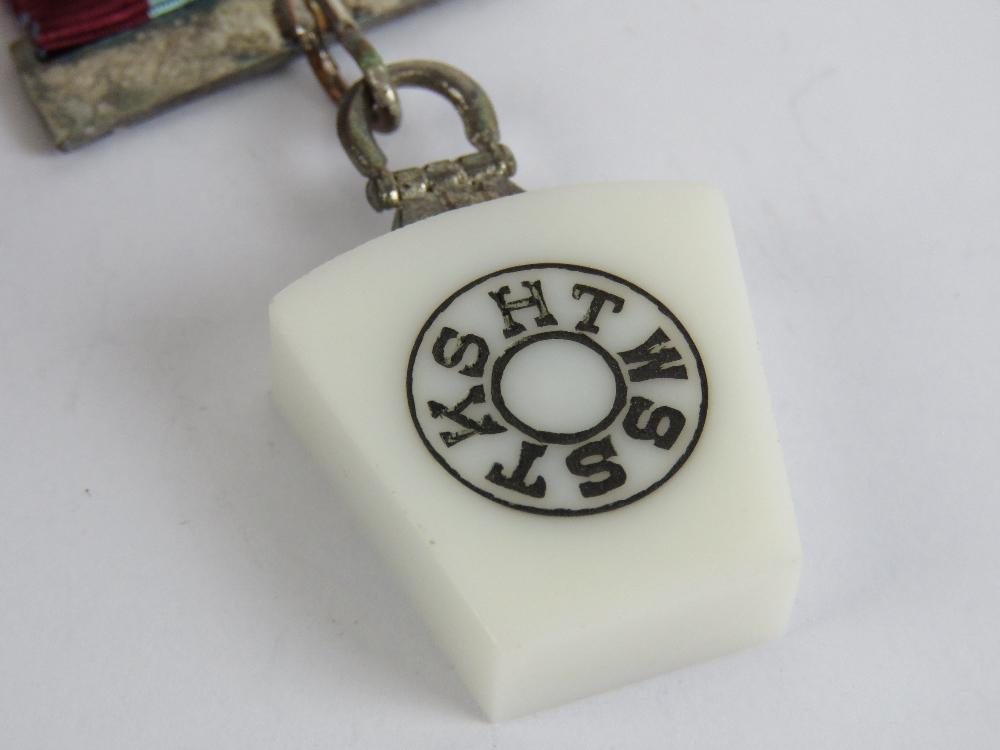 Lot 51 - Masonic;