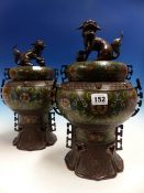 A PAIR OF CHINESE BRONZE INCENSE BURNERS AND COVERS, CHAMPLEVE ENAMELLED WITH LOTUS BANDS ABOVE