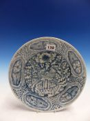 AN EARLY SWATOW BLUE AND WHITE DISH RECOVERED FROM THE BINH THUAN SHIPWRECK, CENTRALLY PAINTED